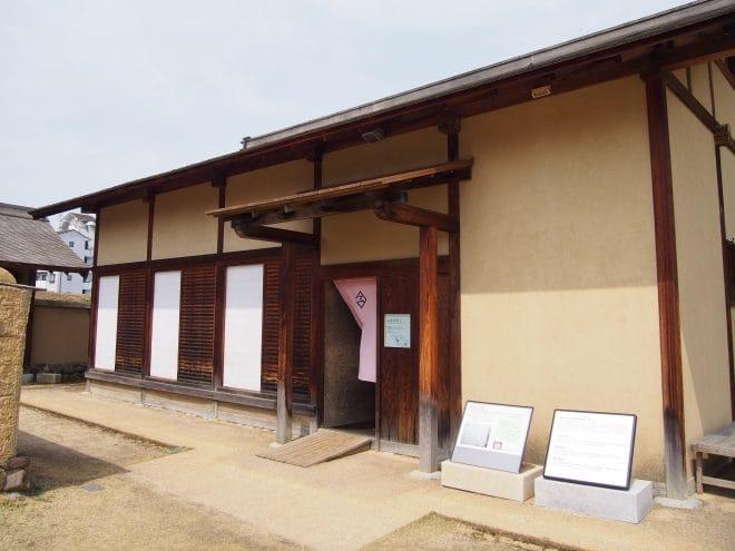 武家屋敷1外観写真1