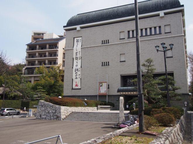 子規記念博物館外観写真1