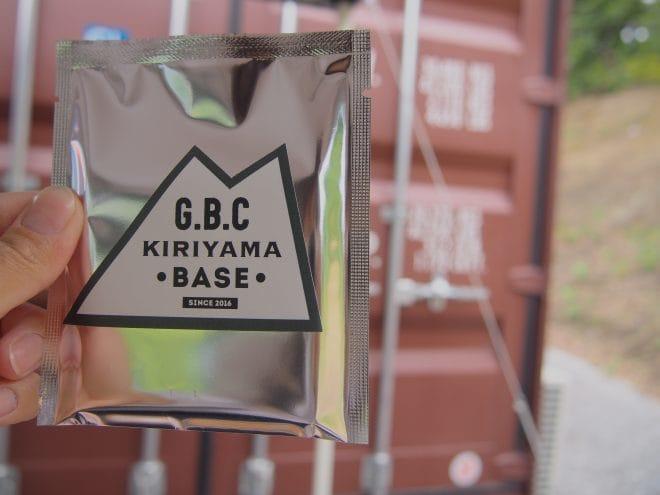 GBCチョコレート1
