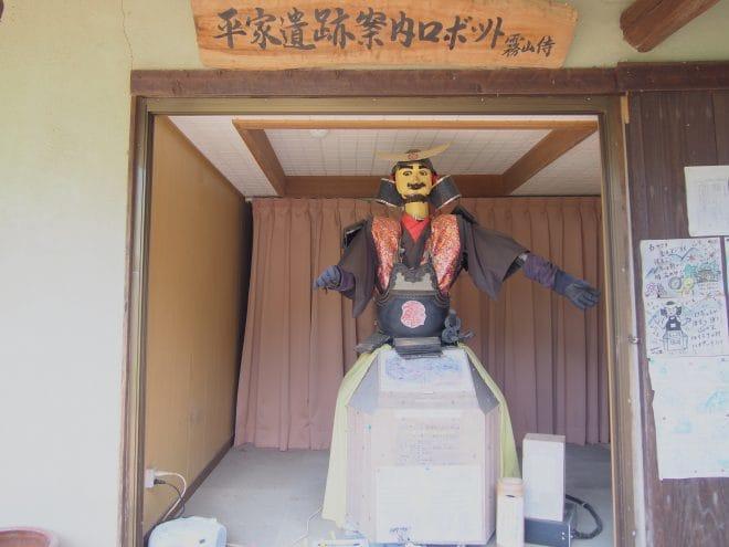 ロボット霧山侍1