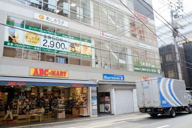 あしカラダ店舗外観1