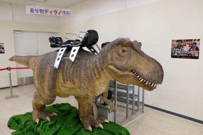 動く乗り物恐竜1