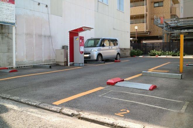 宇和海駐車場