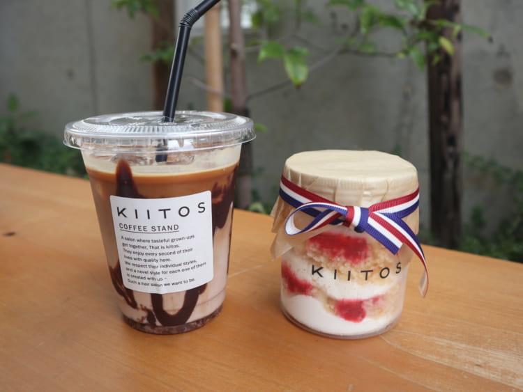 KIITOS カフェモカとショートケーキパフェ