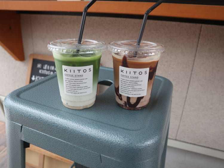 KIITOS 抹茶ラテとカフェモカ