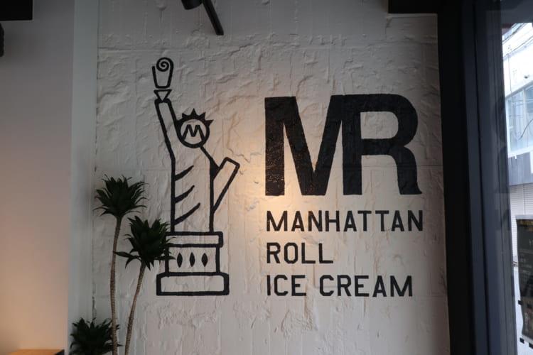 マンハッタンロールアイスクリーム お店のロゴ