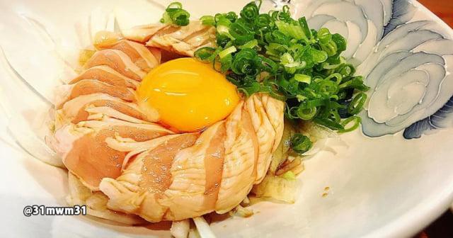 松山【鶏ひげ】