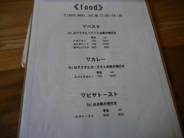 Chiroe_sCafe フードメニュー