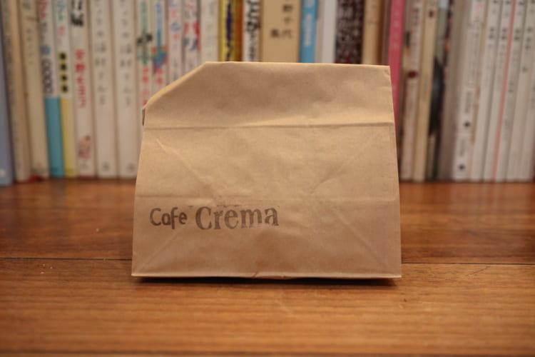 クレマコーヒー -カフェクレマ- スコーン