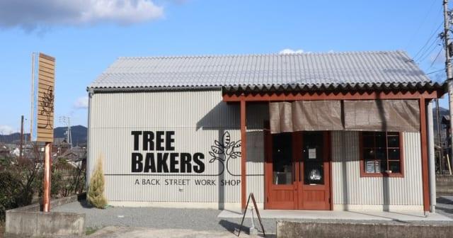TREEBAKERS アイキャッチ