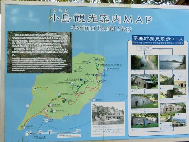 小島観光案内マップ