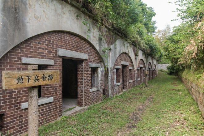 中部地下兵舎跡