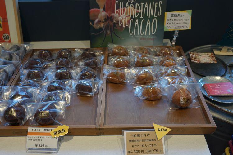 GBCチョコレートファクトリー 一粒栗のすけ 焼き菓子