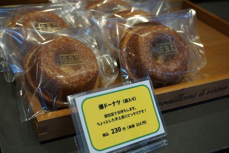 GBCチョコレートファクトリー爆ドーナツ