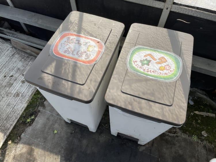 ひのいちご園 ごみ箱