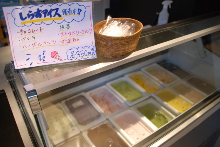 シラスパーク しらすアイスクリーム