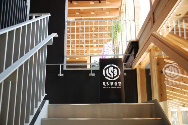 しらす食堂はなはな 階段