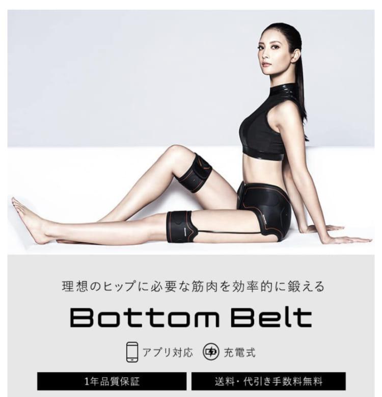 bottombelt