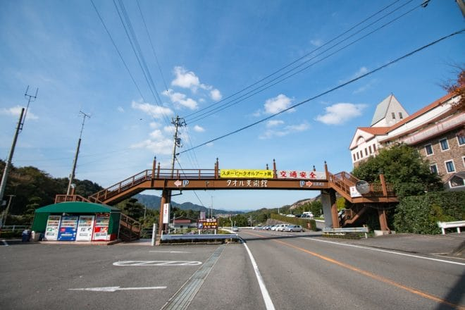今治タオル美術館 歩道橋