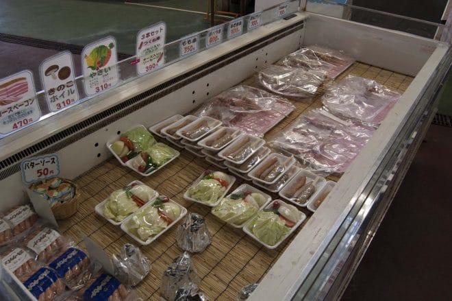 よしうみいきいき館 肉・野菜