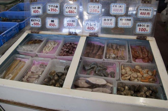 よしうみいきいき館 魚介類