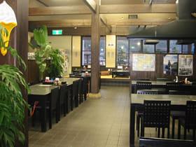 よしうみいきいき館のレストラン
