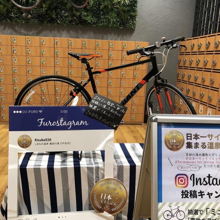 @kanyako.nさんの投稿写真