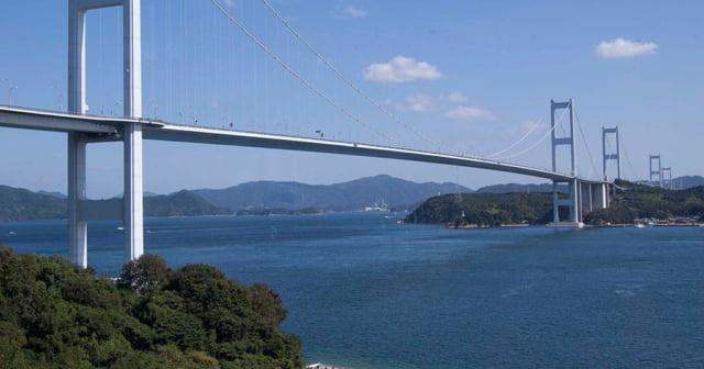 しまなみ海道の橋の風景