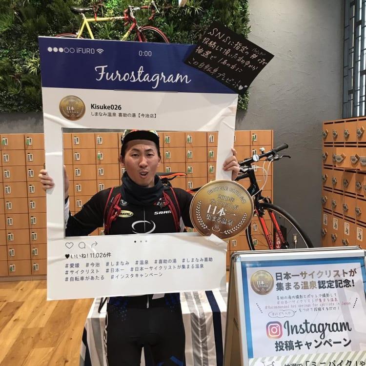 @takashi6099さんの投稿写真