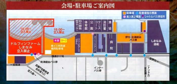 会場周辺のマップ