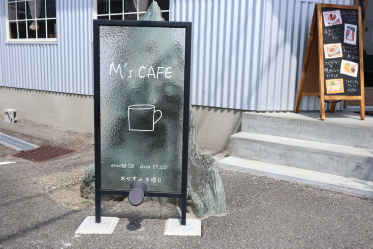 M's cafe 看板