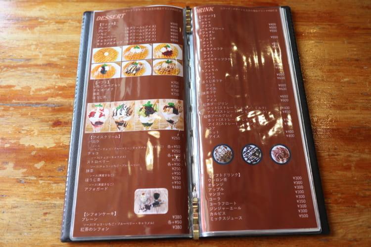 M's cafe メニュー2