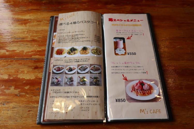 M's cafe メニュー1