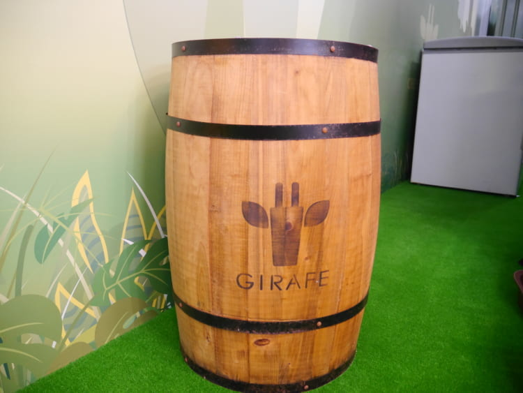 girafecrepe 樽