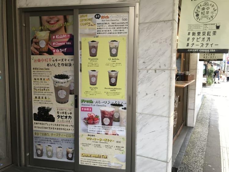 新東京紅茶 壁に貼ってあるメニュー 壁に