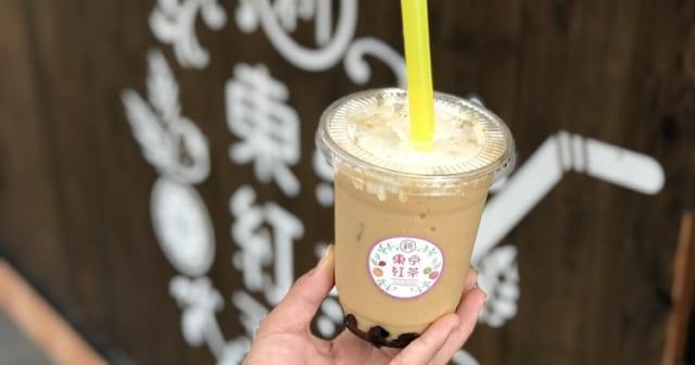 新東京紅茶 アイキャッチ