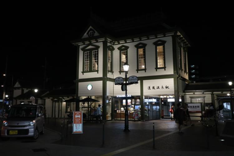 白鷺珈琲 道後温泉駅