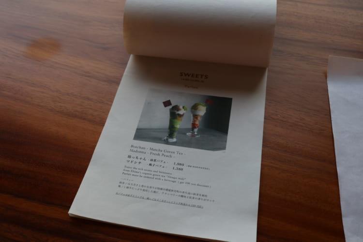 白鷺珈琲 メニュー3