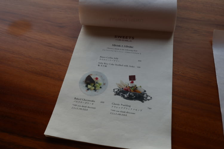 白鷺珈琲 メニュー4