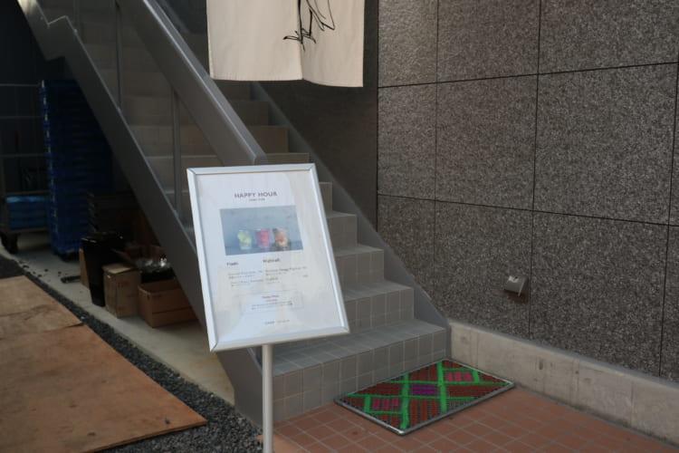 白鷺珈琲 入口のメニュー