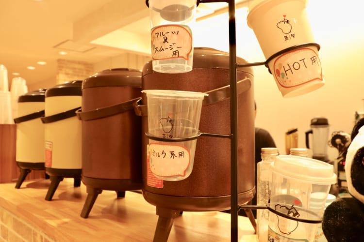 茶々 カップサイズ