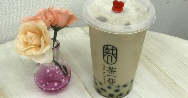 茶一巷 アイキャッチ