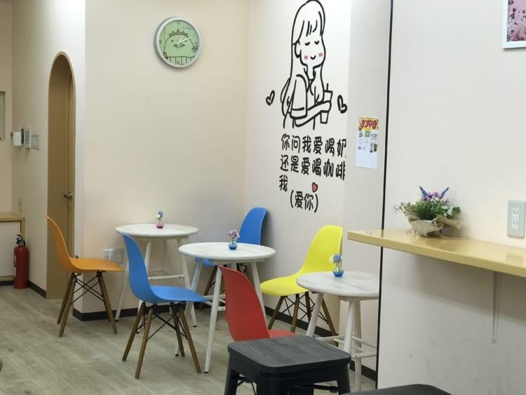 茶一巷 店内のテーブル席