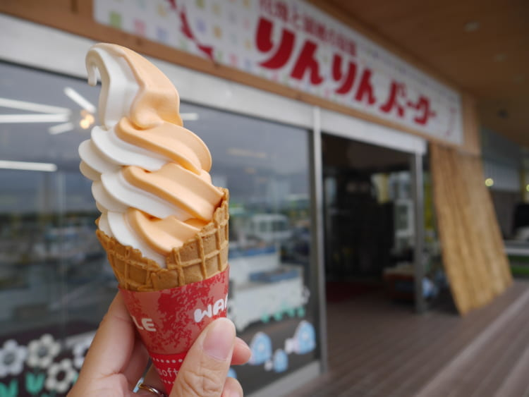 愛果堂ソフトクリーム