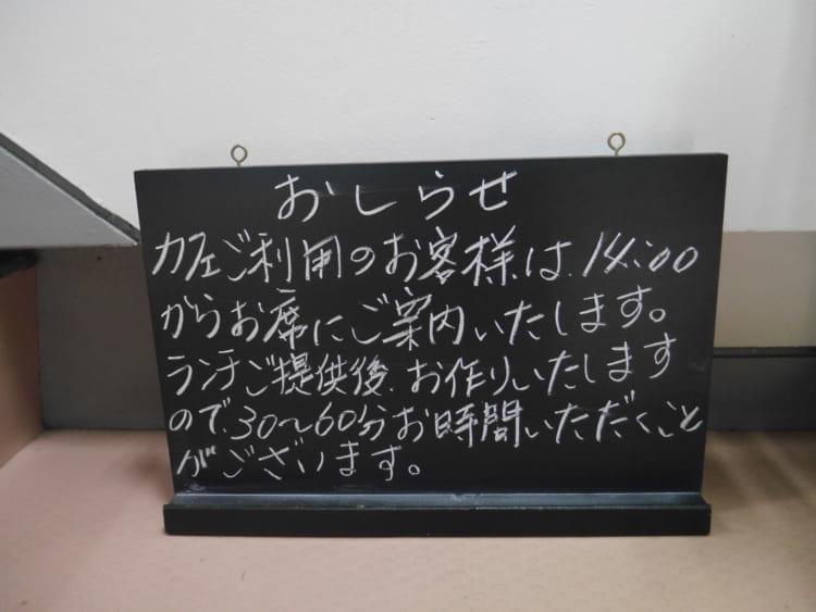 Cafe Flare お知らせ