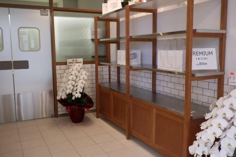 PanyaAshiya  店内