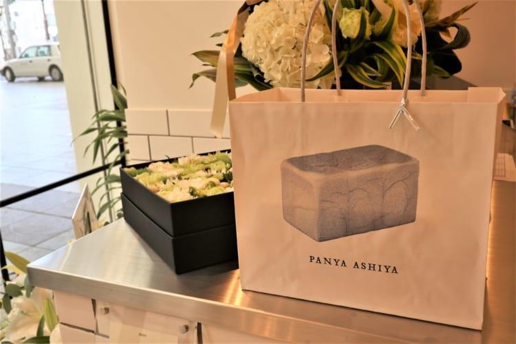 PanyaAshiya 紙袋