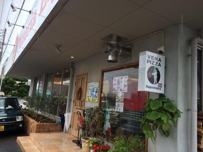 ピッツェリアエイゴロ伊予三島外観写真1