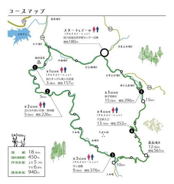 鈍川渓谷グルメマラソン地図