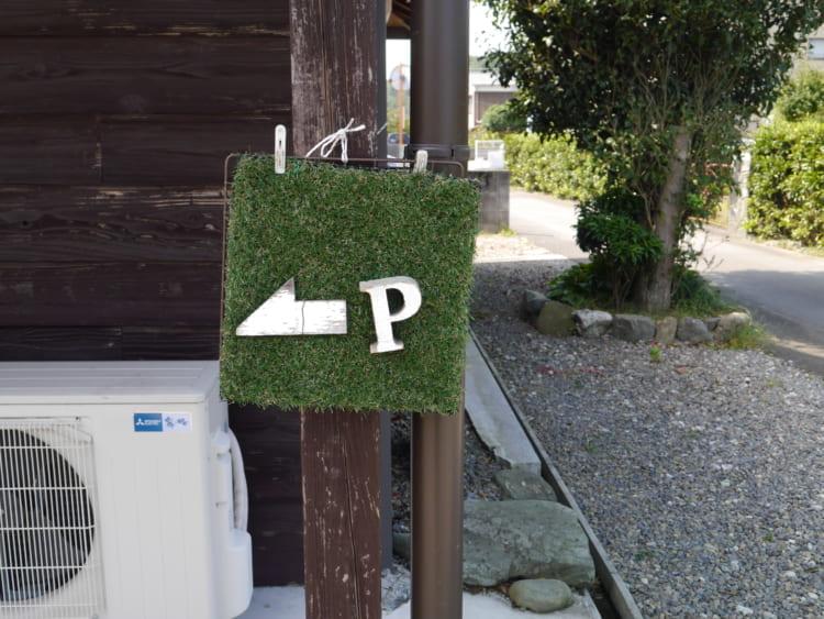 母屋カフェときの屋駐車場
